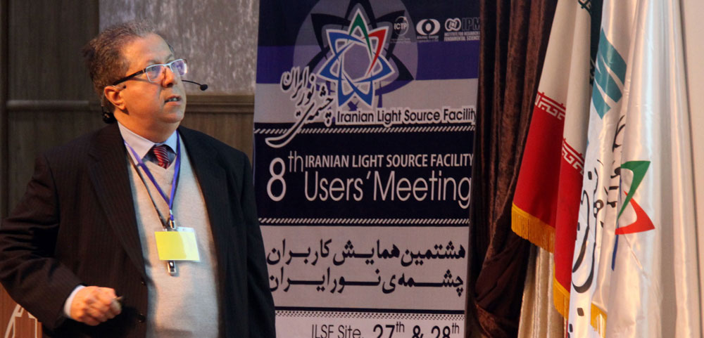 8th ILSF Users' Meeting